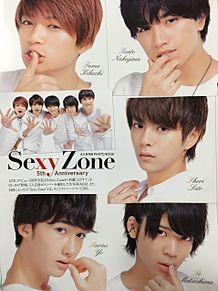 SexyZone※拾い画の画像(プリ画像)