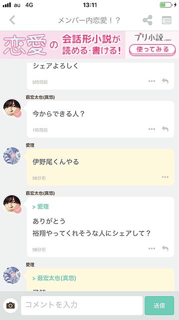 無いの画像(プリ画像)