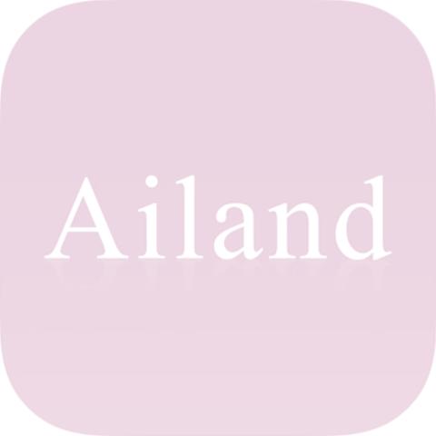 Ailandの画像(プリ画像)