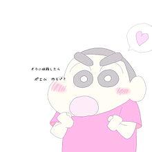 お知らせ〜♪の画像(恋/片思い/失恋に関連した画像)
