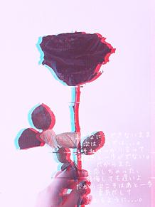 失恋の画像(失恋 ポエムに関連した画像)
