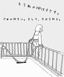 飛び降りの画像(飛び降りに関連した画像)