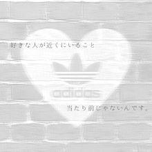 恋❥❥の画像(プリ画像)