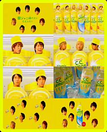 CMの画像(渋谷に関連した画像)