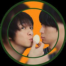 関ジャニ∞(マルちゃん&たっちょん) プリ画像