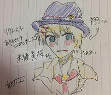 来栖美桜さん   リクエストありがとうございます!の画像(プリ画像)