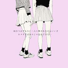 lyricの画像(沢田研二に関連した画像)