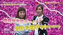 E-girlsの画像(市来杏香に関連した画像)