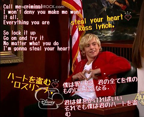 Rosslynch steal your heartの画像(プリ画像)