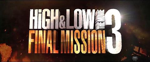 HIGH&LOW THE MOVIE 3の画像 プリ画像