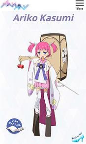 加澄有子の画像(メルヘン・メドヘンに関連した画像)