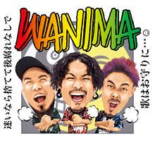 WANIMAの画像(熊本に関連した画像)