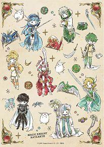 魔法騎士レイアースの画像(魔法騎士レイアースに関連した画像)