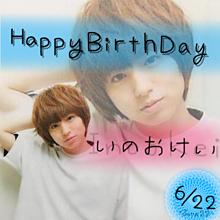 happy birthday!!!の画像(伊野尾慧生誕祭に関連した画像)