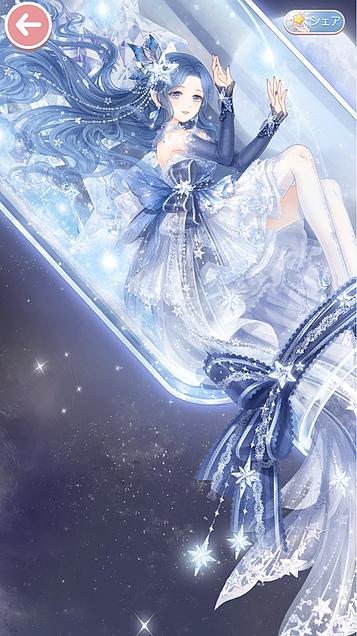 ミラクルニキトータルコーデ 銀河の夢の画像 プリ画像