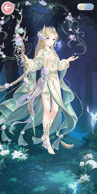 ミラクルニキトータルコーデ 夜明けのアリアの画像(プリ画像)