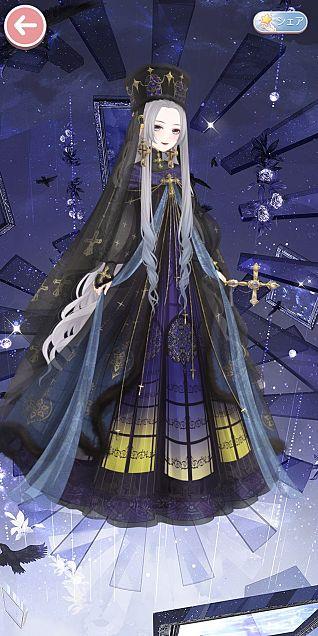 ミラクルニキトータルコーデ 暗夜の願いの画像(プリ画像)