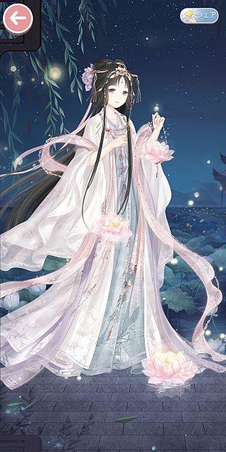 ミラクルニキトータルコーデ 縁結びの仙女の画像(プリ画像)