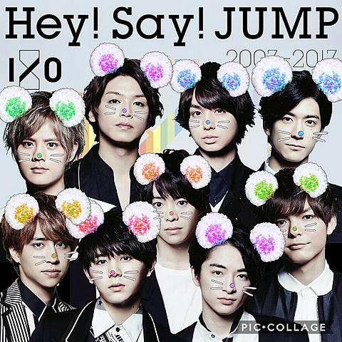 Hey! Say! JUMP10周年記念の画像(プリ画像)