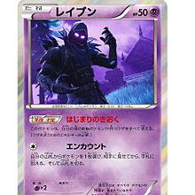 ポケモンカードの画像(ポケモンカードに関連した画像)