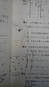 さおりちゃん(* ´ `*) プリ画像