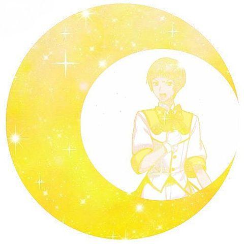 硫黄♡の画像(プリ画像)