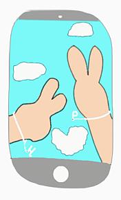 保存は♡ポチっ!の画像(ピースに関連した画像)