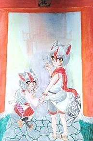 まぼろしの画像(白狐に関連した画像)