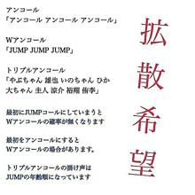 【 拡 散 希 望 】の画像(髙木雄也八乙女光に関連した画像)