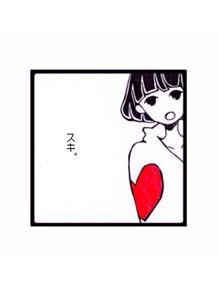 ぺあが  原画の画像(プリ画像)