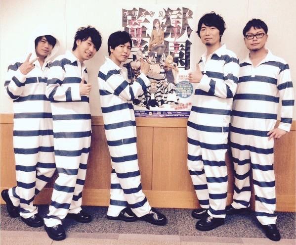 監獄学園の画像 p1_14