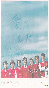 関ジャニ壁紙**保存はポチorコメの画像(おしゃれ 待ち受けに関連した画像)