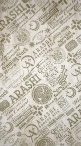 AROUND ASIA壁紙**保存はポチorコメ プリ画像
