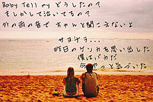 君が好き / 清水翔太の画像(プリ画像)