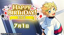 誕生日おめでとう 宙!! プリ画像