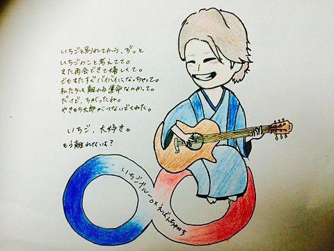 Dear.いちごの画像(プリ画像)