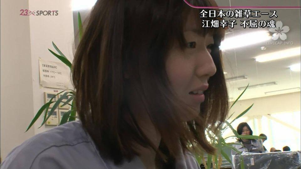 江畑幸子の画像 p1_24