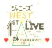 24魂DVD発売! プリ画像