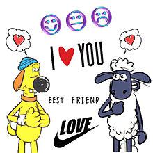 BEST FRIENDひつじのショーンの画像(ひつじのショーンに関連した画像)