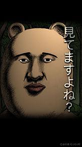 保存→いいね(☞´◉ ਊ ◉)☞ポチッ☆の画像(おもしろ 待ち受けに関連した画像)