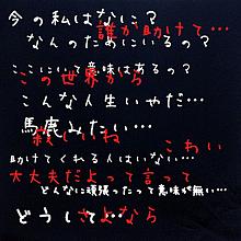 (病… プリ画像