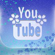 YouTubeの画像(Youtubeに関連した画像)