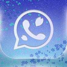 WhatsApp Messengerの画像(BLUEに関連した画像)