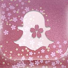 Snapchatの画像(プチに関連した画像)