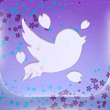 Twitterの画像(ツイッターに関連した画像)