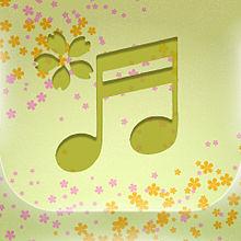 musicの画像(MUSICに関連した画像)