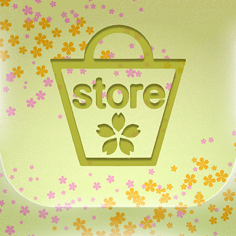 storeの画像 プリ画像