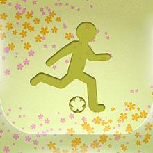 sportの画像(スポーツに関連した画像)