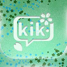 Kik プリ画像
