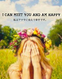 幸せの画像(プリ画像)